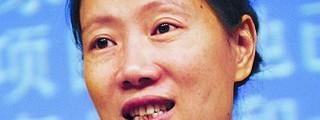 Ye Tan