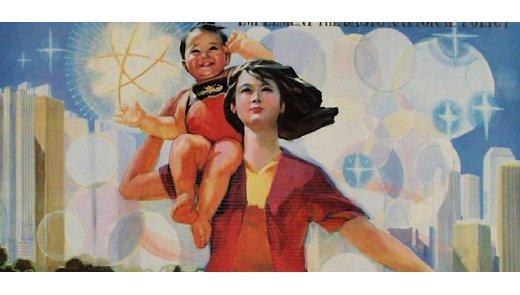 Essere donna in Cina