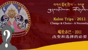 Le responsabilità del nuovo Kalon Tripa