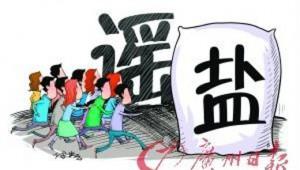 La Cina è il grande paese dei passeri
