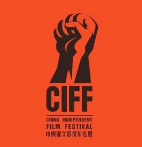 Perchè esiste il cinema indipendente?