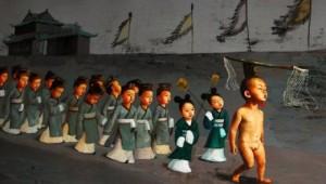 Sul sistema educativo cinese