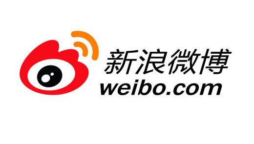 Weibo può cambiare la Cina?