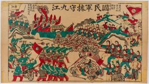 La prima Repubblica cinese