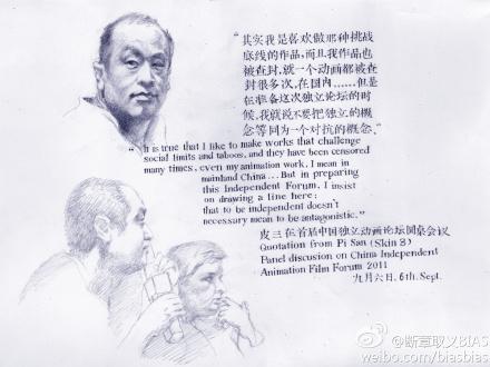Huang Jingyuan e l'arte contemporanea: cartoline da Caochangdi