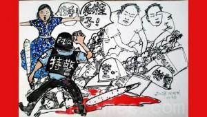 L'attivismo dei '90 hou