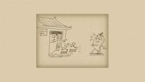 La satira piccante di Biantai Lajiao (下)