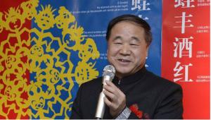 #Nobel a Mo Yan: le reazioni online