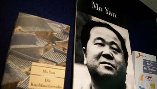 Mo Yan: cos'è la letteratura?
