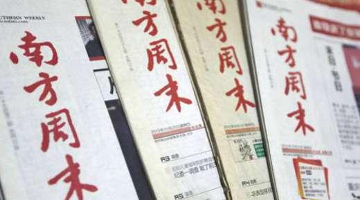 Il sogno cinese, il sogno costituzionale