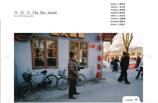 Pechino, d'inverno.