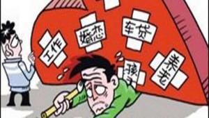 """Il trapasso del """"sogno cinese"""""""