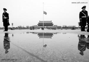Tre fattori di squilibrio dell'economia cinese