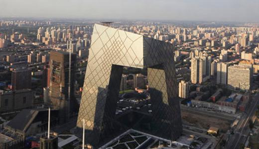 """Cctv """"miglior grattacielo dell'anno"""":  cosa significa un edificio pubblico"""