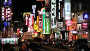 La Taiwan che si vede