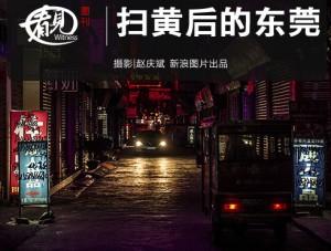 Come risolvere il problema della prostituzione