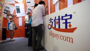 Rivoluzione Alipay