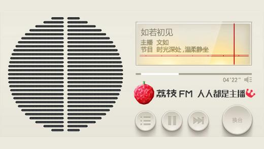 Lai Yilong: una radio diversa