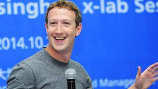 Facebook, alla ricerca della Cina