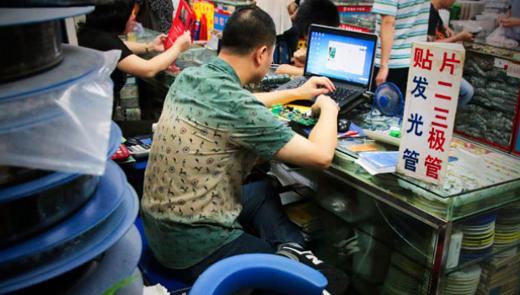 Huaqiangbei: il nuovo incubatore tecnologico di Shenzhen #3
